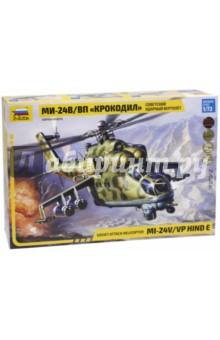 Советский ударный вертолет Ми-24 В/ВП Крокодил (7293)Пластиковые модели: Авиатехника (1:72)<br>Производство нового варианта боевого вертолета Ми-24В началось в 1976. От ранней модификации В отличался принципиально новым противотанковым комплексом Штурм-В с системой наведения Радуга-Ш, способным поражать цель с высочайшей вероятностью - более 92%. Иными словами, из 10 выпущенных ракет бронеобъекты противника поражали 9 или даже все 10! Ми-24В существенно превосходил по боевой эффективности своего американского соперника АН-1S Super Cobra.<br>С 1976 г. по 1986 г. было выпущено около тысячи Ми-24В. В составе ограниченного контингента советских войск эти вертолеты воевали в Афганистане, поставлялись на экспорт во многие страны мира. В настоящее время они составляют основу армейской авиации России.<br>Модель создавалась при помощи специалистов МВЗ им. Миля и абсолютно точно соответствует геометрии прототипа. Впервые в мире на этой модели выполненно выпуклое стекло.<br>Масштаб: 1/72<br>В наборе 270 деталей<br>Длина модели: 29,8 см<br>Набор собирается при помощи специального клея и красок, выпускаемых предприятием Звезда (продаются отдельно).<br>Моделистам младше 10 лет рекомендуется помощь взрослых.<br>Сделано в России.<br>