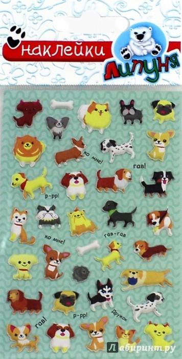 """Иллюстрация 1 из 7 для Наклейки  детские """"Собаки 2"""" (MMS011)   Лабиринт - игрушки. Источник: Лабиринт"""