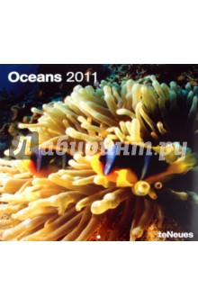 """Календарь 2011"""" Океаны"""" (4345-1)"""