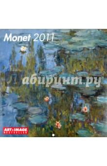 "Календарь 2011 ""Моне"" (4565-3)"