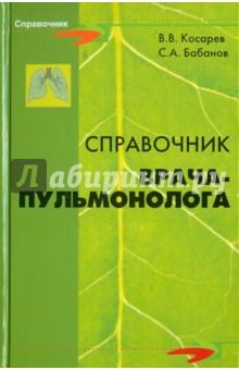 pdf Diálogos V 1997
