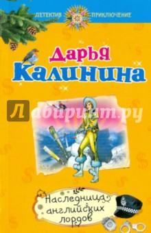 Анастасия Макеева Соблазняет Мужчину Для Компромата – Любить И Ненавидеть (2009)