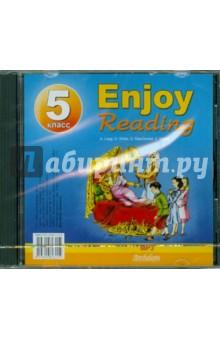 Английская язык. Enjoy Reading. 5 класс. Аудиоприложение к книге для чтения (CDmp3)Английский язык (5-9 классы)<br>Аудиоприложение к учебному пособию Enjoy Reading-5.<br>В книгу вошли следующие произведения: Д. МакДональд Принцесса и Гоблин, Э. Несбит Феникс и ковер, Э. Лэнг Цветная книга сказок, О. Уайльд Кентервильское привидение.<br>