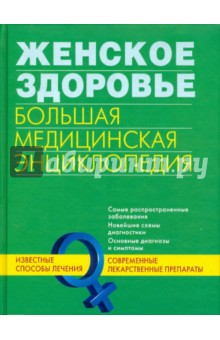 buy Prescriptive Authority