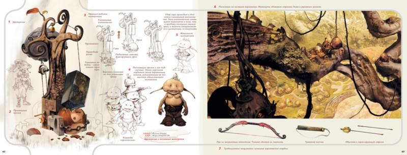 Иллюстрация 1 из 28 для Киноальбом. Артур и минипуты. Рождение героев - Люк Бессон   Лабиринт - книги. Источник: Лабиринт