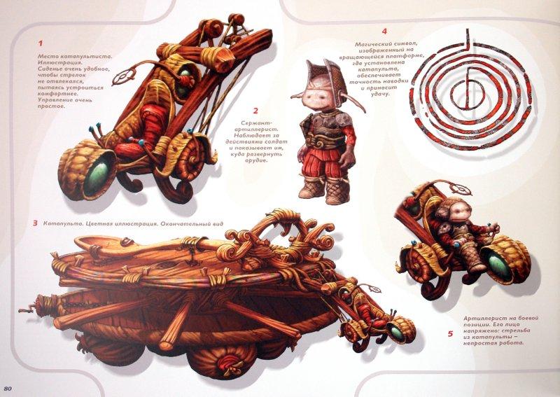 Артур и минипуты игрушки