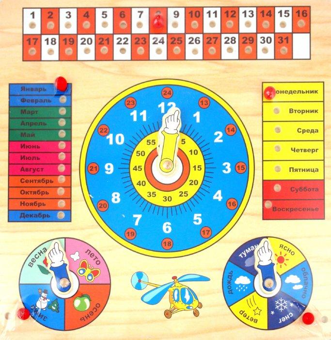 Часы календарь своими руками
