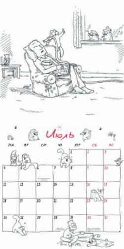 Сувенира календарь 2011 кот саймона