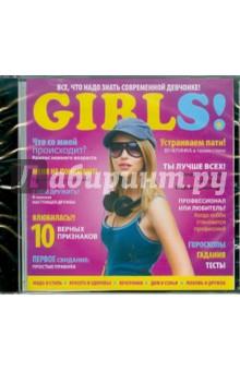 Girls! Все, что надо знать современной девчонке (CDpc)