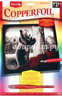 "Гравюра медная ""Медведь"" (PPCF45) от Лабиринт"