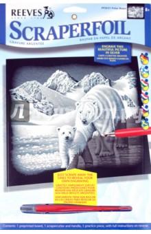 "Гравюра серебряная ""Белые медведи"" (PPSF51)"