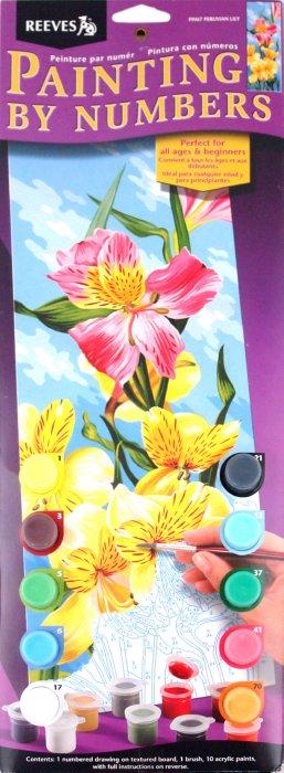 """Иллюстрация 1 из 9 для Набор для раскрашивания красками """"Панорама Лилии"""" (PPA17)   Лабиринт - игрушки. Источник: Лабиринт"""