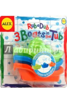 Игрушка для ванны Цветные лодочки (3 штуки) (822W)Игрушки для ванной<br>Игрушка для самых маленьких.<br>Три разноцветных лодочки можно цеплять друг за друга или вставлять друг в друга. Плавают в воде.<br>Для детей от 12 месяцев.<br>Сделано в Китае.<br>
