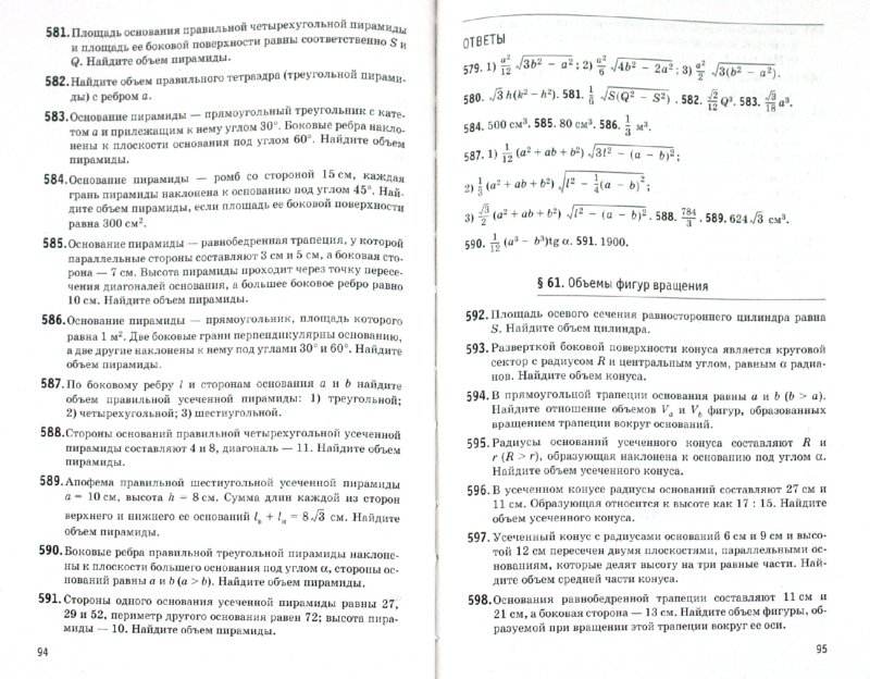 download Representation Theory and