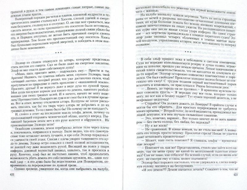 Алексей Глушановский  9 книг скачать бесплатно без