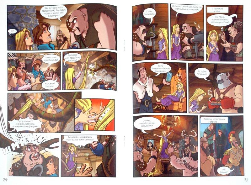 Иллюстрация 1 из 8 для Рапунцель. Истории в картинках | Лабиринт - книги. Источник: Лабиринт