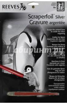 """Гравюра серебряная """"Пингвин"""" (PPSF45)"""