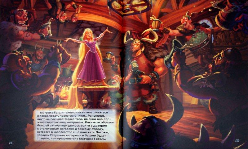 Иллюстрация 1 из 4 для Рапунцель. Подарочное издание | Лабиринт - книги. Источник: Лабиринт