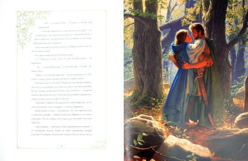 Иллюстрация 1 из 48 для Робин Гуд - Дж. Макспадден   Лабиринт - книги. Источник: Лабиринт
