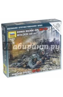 Немецкий пулемет МГ-34 с расчётом 1939-42гг (6106)Бронетехника и военные автомобили (1:72)<br>Немецкий пулемет МГ-34 с расчетом 1939-42 гг.<br>Набор состоит из:<br>*4 неокрашенных солдатиков<br>*2 пулемета<br>*2 отрядные подставки с флагами<br>*2 карточки отрядов<br>Масштаб: 1/72.<br>Сделано в России.<br>Упаковка: картонная коробка.<br>