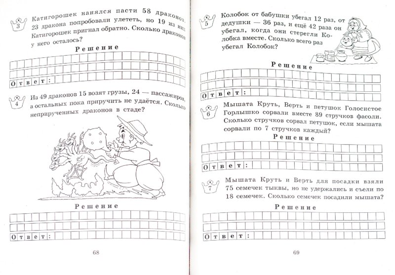Латчук марков обж 10 класс читать