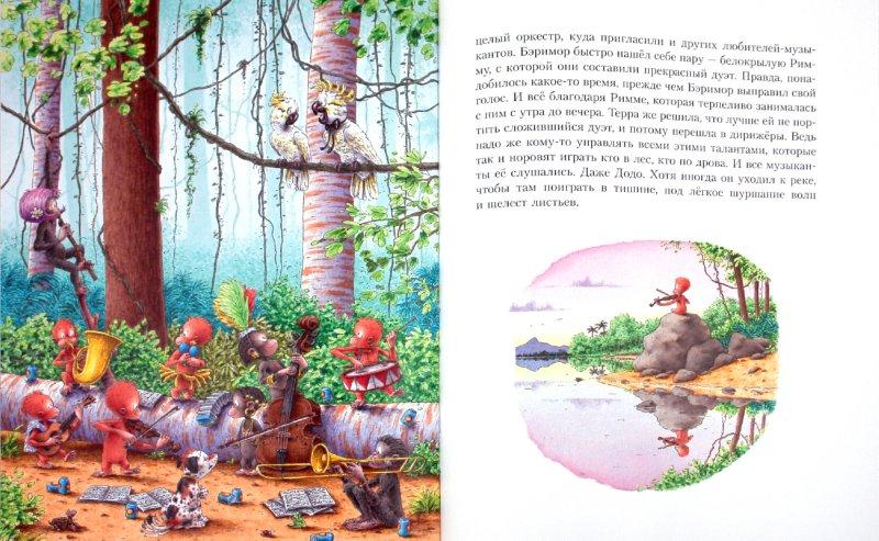 Иллюстрация 1 из 29 для Крошка Додо и большой цирк - Романелли, Де | Лабиринт - книги. Источник: Лабиринт