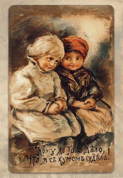Иллюстрация 1 из 33 для Елизавета Бём. Всего понемножку. Набор почтовых открыток - Елизавета Бем | Лабиринт - книги. Источник: Лабиринт