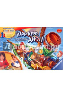 Настольная игра Kipp Kipp, Ahoi