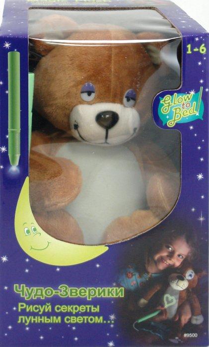 Иллюстрация 1 из 2 для Медвежонок (36см) с чудо-карандашом (9505ASSO3-B) | Лабиринт - игрушки. Источник: Лабиринт