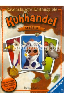 Настольная игра Kuhhandel Master