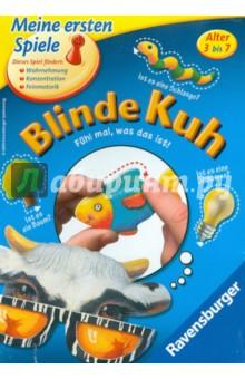 Настольная игра Слепая корова / Blinde Kuh