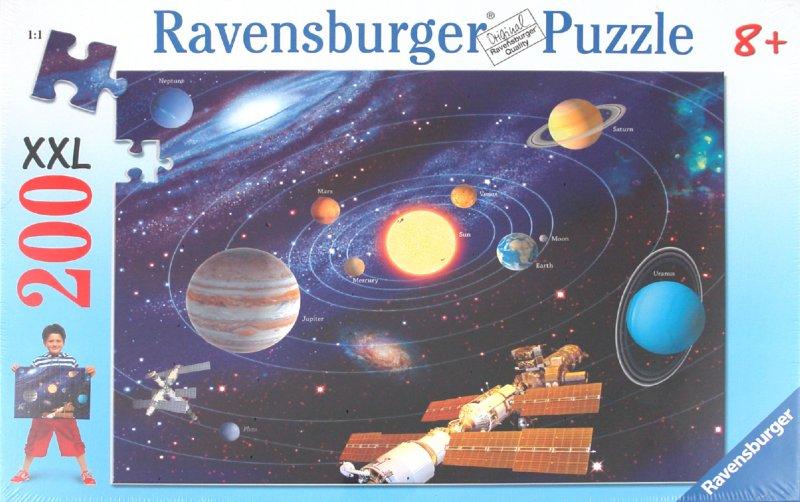 """Иллюстрация 1 из 9 для Паззл """"Солнечная система"""". 200 элементов (127962)   Лабиринт - игрушки. Источник: Лабиринт"""