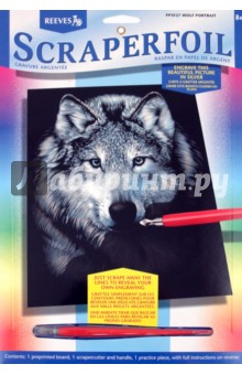 """Гравюра серебряная """"Волк"""" (PPSF27)"""