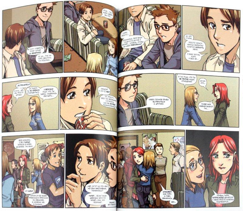 Иллюстрация 1 из 22 для Книга комиксов. Человек-Паук и Мэри Джейн. Том 3. Свидание с супергероем | Лабиринт - книги. Источник: Лабиринт