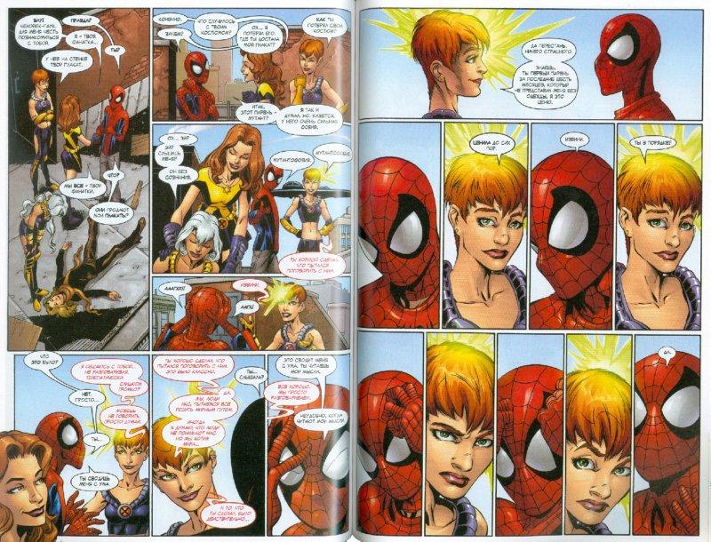 Иллюстрация 1 из 14 для Комикс. Человек-Паук. Безответственность. Том 7 | Лабиринт - книги. Источник: Лабиринт