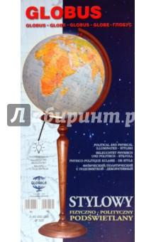 Глобус физико-политический d=320 мм, напольный с подсветкой Zachem