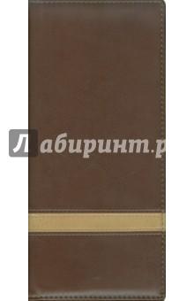 """Визитница 96 """"Дельта"""" коричневая """"Дельта"""" бежевая (MV9603)"""