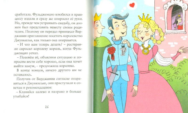 Иллюстрация 1 из 5 для Вирджиния, принцесса-задира - Ронкалья, Нот   Лабиринт - книги. Источник: Лабиринт