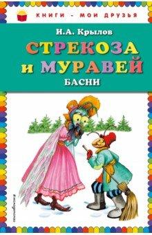 Читай город пермь заказать книгу