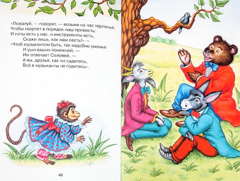 Книгу С Картинками Каникулы В Простоквашино Книга