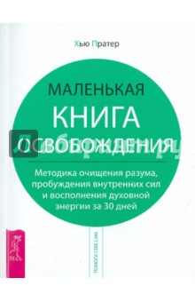 978-5-9573-1861-3