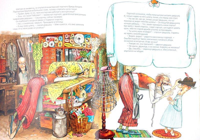 Иллюстрация 1 из 7 для В погоне за шляпой - Свен Нурдквист | Лабиринт - книги. Источник: Лабиринт