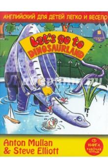 Английский для детей легко и весело. Lets Go to Dinosaurland (CD + Книга + Рабочая тетрадь)Аудиокурсы. Английский язык<br>Добро пожаловать в фантастический мир динозавров! <br>Теперь дети любого возраста смогут изучать английский язык с удовольствием! <br>Учебный материал подается весело и информативно. <br>Вы услышите захватывающие истории и узнаете много полезных фактов о динозаврах, послушаете задорные стихи и динамичные песни. <br>Комплект состоит из CD диска, Книги с красочными иллюстрациями и Рабочей тетради с интересными заданиями и кроссвордами. Книга включает словарь сложных слов и выражений с транскрипцией и переводом на русский язык. На диске также представлена Раскраска с черно-белыми иллюстрациями забавных динозавров, которые можно распечатать из файла, и Ключи к заданиям из Рабочей тетради. <br>Изучение английского языка отныне станет веселым и увлекательным занятием! <br>Общее время звучания: 43 мин.<br>Формат: формат смешанный: Audio CD + mp3 (320 Kbps, 16 bit, 44.1 kHz, stereo)<br>Серия: Английский для детей<br>Читает: Elliott Steve (Эллиотт Стив) Mullan Anton (Муллан Антон)<br>