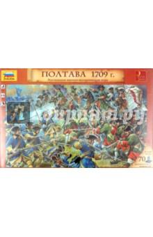 Настольная игра Полтава 1709 г.