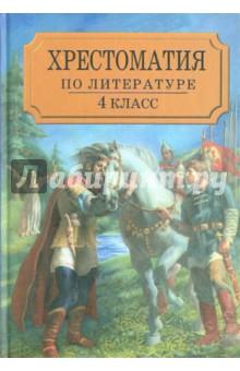 Гектор шульц читать