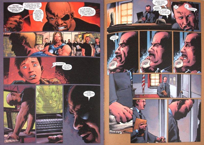 Иллюстрация 1 из 20 для Сборник комиксов. Зловещая шестерка   Лабиринт - книги. Источник: Лабиринт