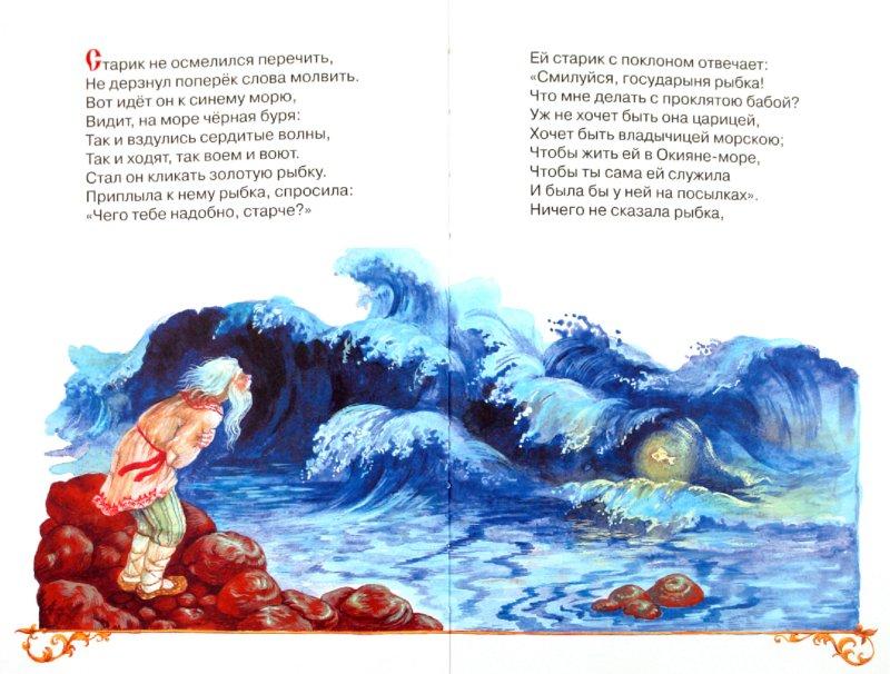 http://img1.labirint.ru/books/267814/scrn_big_1.jpg