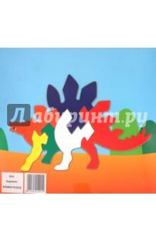 Стегозавр (DE01)Сборные 2D модели и картинки из дерева<br>Для того, чтобы ребенок вырос разносторонне развитым, ему необходимо постоянно получать новые знания. Общеизвестно, что дети лучше всего обучаются во время игры. Игрушки компании ВГА предоставляют ребенку эту возможность. Они развивают усидчивость, пространственное и абстрактное мышление. Выполнены из экологически чистой древесины.<br>Производство: Китай.<br>
