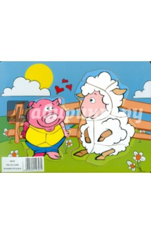 Поросенок и овечка (DE29)