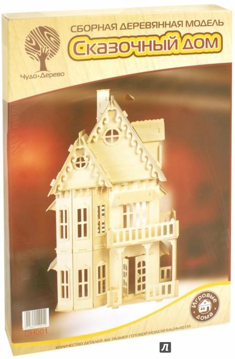Иллюстрация 1 из 50 для Готический дом (DH001)   Лабиринт - игрушки. Источник: Лабиринт